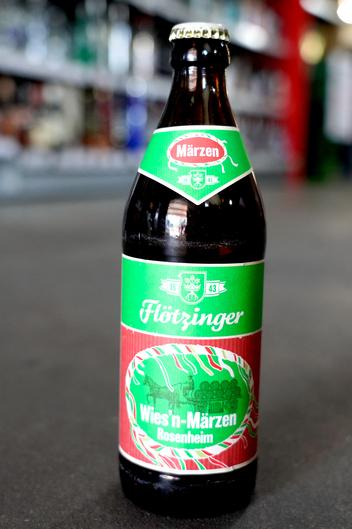 Getränke Wolf Rüsselsheim